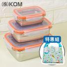【KOM】三件式不鏽鋼保鮮盒-蜜桃橘+童...