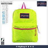 JANSPORT 後背包 43502-04L 搖擺森巴 經典校園背包 撞色拉鍊設計   MyBag得意時袋