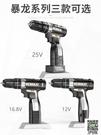 電鑽 科麥斯手電轉家用沖擊鑚充電式電動螺絲刀手槍電鑚工具小鋰電手鑚 宜品