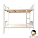 床 雙層鐵床上下鋪高低床員工鐵床學生宿舍...