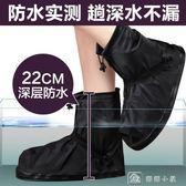 鞋套 防雨鞋套防水雨天防水鞋套雪天男女防滑加厚耐磨底成人雨鞋套學生 娜娜小屋