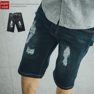 短褲 造型抓破深藍刷色牛仔短褲【N9662J】
