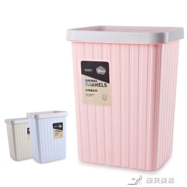 廚房垃圾桶家用無蓋大號創意客廳臥室辦公室衛生間紙簍塑料垃圾筒 igo 樂芙美鞋