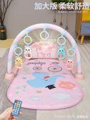手搖鈴嬰兒玩具3-6-12個月8益智小男女孩5早教新生幼兒寶寶0-1歲 IGO  LannaS