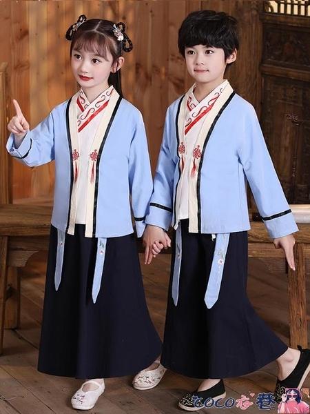 熱賣兒童漢服 兒童古裝漢服男童國學服中國風女童三字經書童服裝表演朗誦演出服 coco
