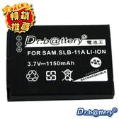 [電池王] 加贈電池防潮盒~For BENQ DLi-301/DLi301 高容量鋰電池
