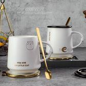 創意潮流家用陶瓷馬克杯子可愛帶蓋勺早餐咖啡杯女學生韓版喝水杯