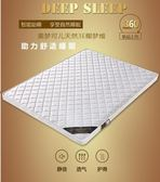 床墊 床墊棕墊1.8米兒童椰棕雙人1.5m棕櫚硬席夢思乳膠經濟型定做折疊 YXS優家小鋪