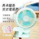 材質:塑膠 ,商品尺寸:17.5x11x7cm