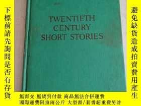 二手書博民逛書店TWENTIETH罕見CENTURY SHORT STORIES
