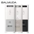 BALMUDA 百慕達 AirEngine 空氣清淨機 EJT-1100SD(公司貨原廠保固)