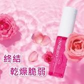 NARUKO森玫瑰超水感保濕精華30ml