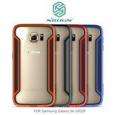 NILLKIN Samsung Galaxy S6 G920F 護甲系列 防摔邊框 保護框 手機框