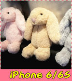 【萌萌噠】iPhone 6 / 6S (4.7吋) 暖手 可愛毛絨邦尼兔保護殼 360度旋轉支架 透明硬殼 手機殼