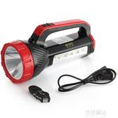 手提燈強光充電超亮多功能戶外打獵可手提探照燈家用手電 生活優品