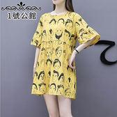 中大尺碼.連身裙.洋裝.新款ins超火的連身裙小清新冷淡風文藝XL-5XL 1號公館