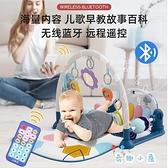 嬰兒腳踏鋼琴健身架器新生幼兒寶寶多功能益智玩具【奇趣小屋】
