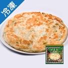 金品蔥油餅(5片)600g/包【愛買冷凍...