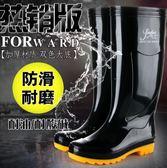 春秋男士高筒水鞋防水防滑雨鞋加絨保暖長筒雨靴工地勞保膠鞋套鞋OR1529『miss洛羽』