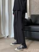西裝褲@港仔文藝男 冬季直筒休閒褲男士韓版ins潮流寬鬆黑色西裝九分褲 交換禮物