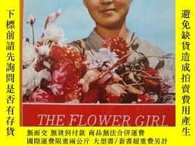 二手書博民逛書店THE罕見FLOWER GIRL賣花姑娘歌劇本《英文版Y19561