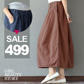 SISI【P8015】休閒小文青風舒適百搭寬鬆顯瘦素色花苞裙棉麻長裙