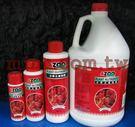 【西高地水族坊】AZOO 水草主食液肥(250ml)