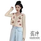 EASON SHOP(GW7192)韓版復古花朵碎花鉤花刺繡薄款短版露肚臍排釦開衫花邊V領長袖針織外套罩衫防曬衫
