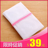 【晶輝居家】AA123*內衣洗衣袋 胸罩洗衣袋 洗衣網 洗衣袋 護洗袋 晾曬袋 分隔袋