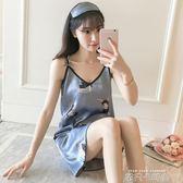 冰絲睡衣女夏季吊帶睡裙真絲綢薄款韓版清新學生可外穿性感家居服 依凡卡時尚
