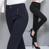 秋季休閒褲女新款直筒媽媽裝中年女士高腰時尚寬鬆女裝西褲 yu7336『俏美人大尺碼』