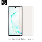 摩比小兔~光學盾 SAMSUNG Galaxy Note 10 UV 光學全膠鋼化膜 (含燈) 螢幕貼 保護貼