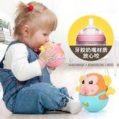不倒翁玩具 兒童寶寶3-6-12個月嬰兒女孩大號男孩益智不到翁0-1歲 珍妮寶貝