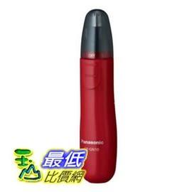 [104東京直購] PANASONIC 國際牌 紅色 ER-GN10 R 耳鼻修容器 耳毛刀 鼻毛刀