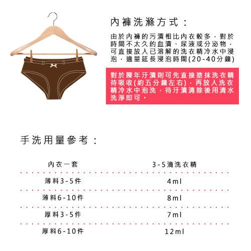 美國【Forever New】女性內衣洗衣精16oz(473ml)