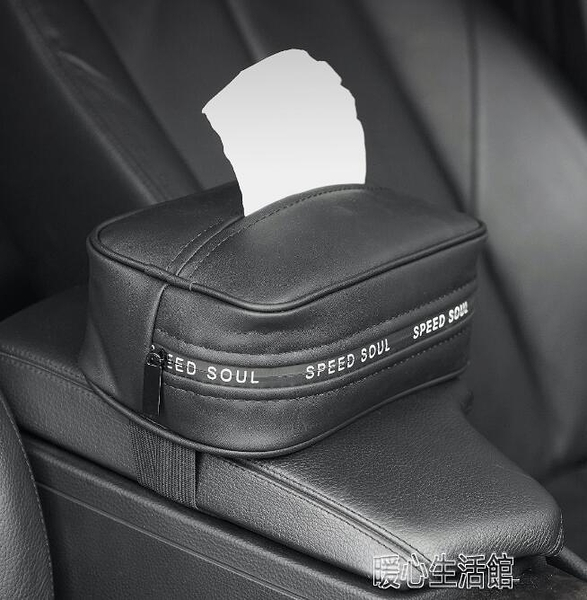 汽車用品掛式紙巾盒網紅汽車抽紙盒車載多功能紙巾抽取盒多功能 快速出貨