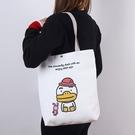 《WEEKEIGHT》可愛圖案可肩背手提帆布袋/購物袋(大)