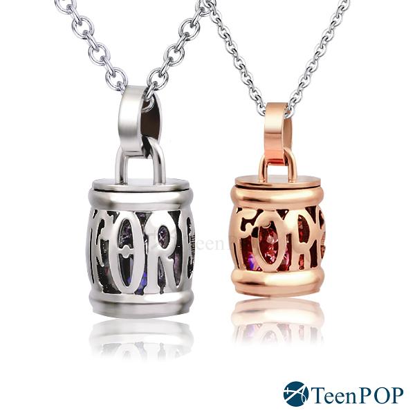 情侶項鍊 對鍊 ATeenPOP 珠寶白鋼項鍊 誕生石 永遠祝福 單個價格*情人節禮物