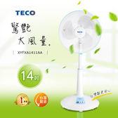 TECO東元 14吋機械式風扇 XYFXA1411AA