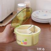 廚房調味罐調味盒塑料調料盒 E家人