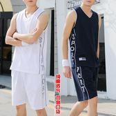 夏季無袖運動套裝男棉質寬鬆大碼透氣籃球服休閒跑步背心比賽球衣 年終尾牙交換禮物