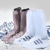 鞋套 雨鞋 防雨套 騎車 雨靴套 長版雨鞋套 學生 拉鍊式高筒防水鞋套 ◄ 生活家精品 ►【T012】