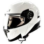 [中壢安信]法國 ASTONE RT1000 素色 白 全罩式 可掀式 安全帽 可樂帽 內置墨片 下巴可掀