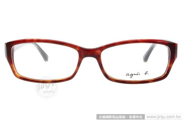 agnes b. 光學眼鏡 ABP236 Y04 (琥珀黑) 金屬LOGO 平光鏡框 # 金橘眼鏡