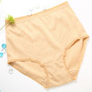 女性高腰褲 貼身褲/媽媽褲 台灣製造 No.922-席艾妮SHIANEY