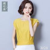 2020年新款夏季雪紡衫上衣女短袖收腰大碼時尚氣質配闊腿褲洋氣小衫 LR22682『麗人雅苑』