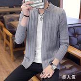 針織外套男士新款秋季個性立領韓版休閒針織衫開衫 zm8972『男人範』