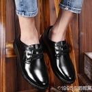 秋季新款正裝鞋子男士商務休閒皮鞋男一腳蹬懶人鞋英倫豆豆鞋潮鞋 1995生活雜貨