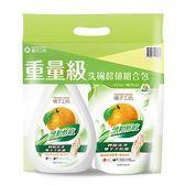 橘子工坊 溫和低敏洗碗超值組930ml【愛買】