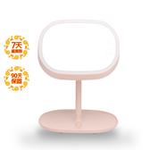 化妝鏡 LED 補光燈 鏡子 梳妝鏡 公主鏡【MU000】muid 夜燈-藕粉